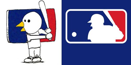 baseball halloween costume - white bird in MLB logo